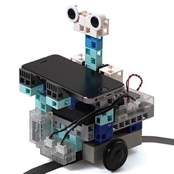 robot lumineux