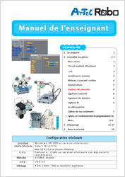 manuel enseignant education robot